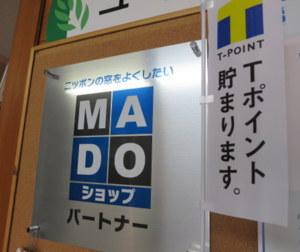 1-IMG_0130.JPG